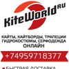KiTEWORLD.RU
