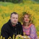 Оксана Кузьмина, 44 года, Мурманск, Россия