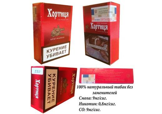 Сигареты хортица купить в москве с доставкой таволга где купить сигареты