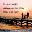 Lessionok Леся | Москва | 45