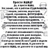 ЕленаСинцова