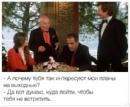 Валентин Осветинский фотография #34