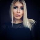 Фотоальбом Дарьи Никандровой