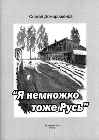 Портреты северных писателей (художник Александр Тярин)