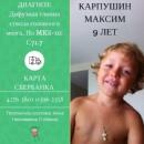 Лаврова-Глинка Ксения | Москва | 23