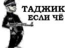 Саенко Александр | Уфа | 49