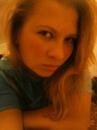 Екатерина Худенко
