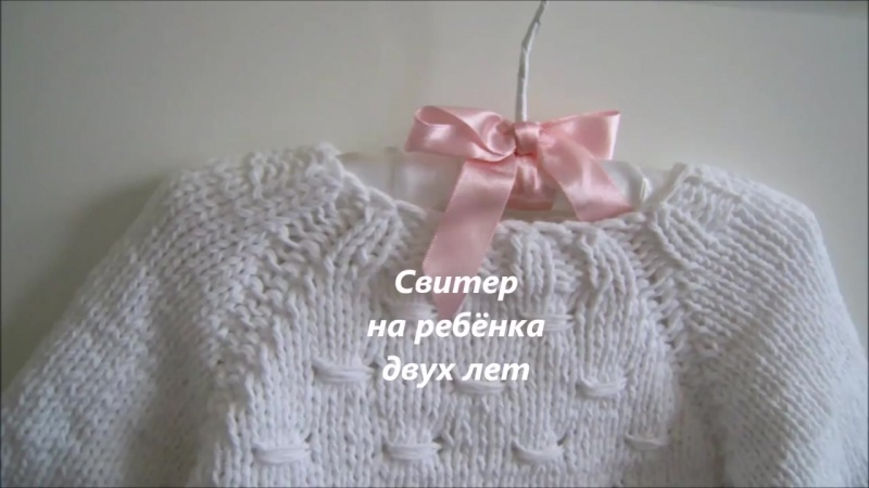 Как связать свитер. Вяжем свитер по кругу. Свитер без швов снизу вверх