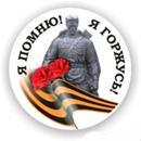 Труфанов Сергей | Одесса | 39