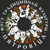 Пятровіца