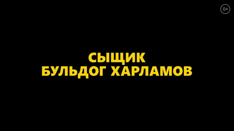Колобанга. Привет, Интернет! (2017) трейлер русский язык HD / Михаил Галустян /