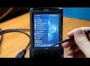 КПК HP IPAQ rx3715 - обзор ностальгии! Ретро компьютер Hewlett Packard