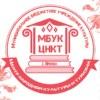 МБУК Центр народной культуры и туризма с. Яренск