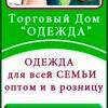 МЕМБРАНА для детей и взрослых, ОПТ и Розница!