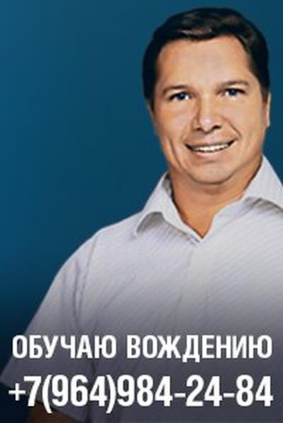 Алексей Одинцов, Самара