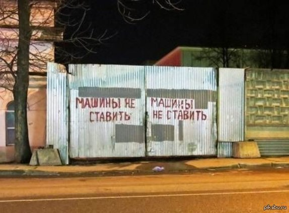 Pavel Butakov: Original: https://cs8.pikabu.ru/images/big_size_comm/2018-01_3/1515719464162144074.jpg