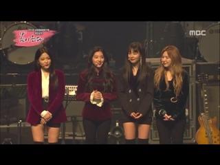 180405 Inter-Korean Concert in PyongYang| Red Velvet Talk
