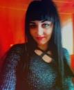 Ната Прядка, 33 года, Украина