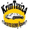 Крым Такси