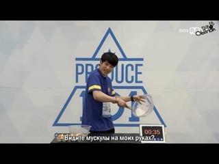 [РУС.САБ] Produce 101 – Время меренги @ Yoo Hoe Seung
