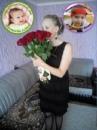 Мария Тюленева