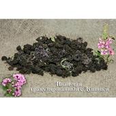 Иван-чай гранулированный с Душицей (Вес: 100 гр)