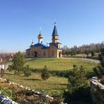 Салаир Святой Источник