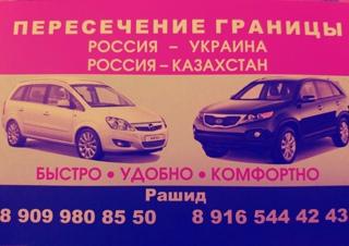 Работа для граждане снг в москве для девушек нина литвиненко