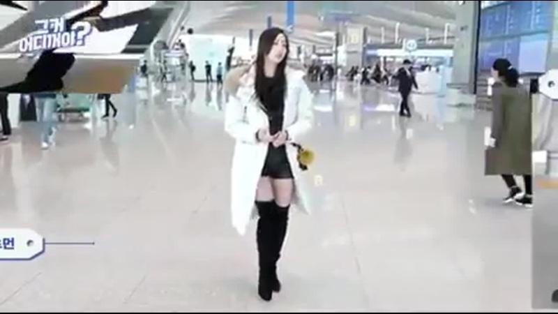 [AIROPORT] 181108 Дасом в аэропорту Инчхона, вылет в Париж