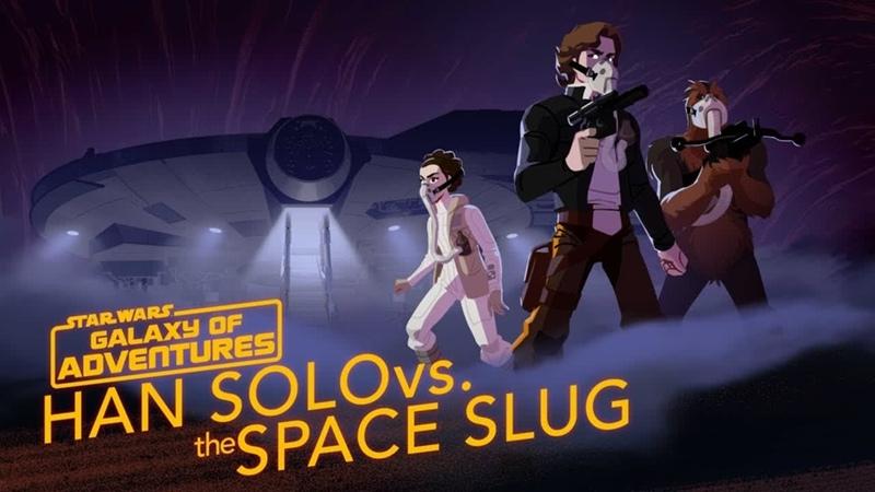 Хан Соло против Космического Слизня Мастер Побега Звёздные Войны Галактика Приключений Star Wars Galaxy of Adventures