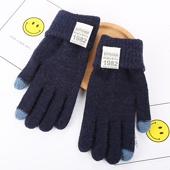 Перчатки сенсорные мужские 1982