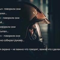 фото из альбома Андрея Сальникова №7