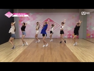 PRODUCE 48 Concept Evaluation Practice ♬너에게 닿기를 Group 1 PRODUCE48