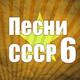 Мария Звездина - Школьный вальс