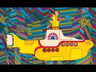 ᴴᴰ The Beatles: Yellow Submarine / Желтая подводная лодка (1968) (психоделический музыкальный мультфильм) 1080p