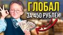 Баранов Анатолий | Санкт-Петербург | 38