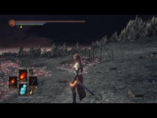 Dark Souls 3 Истинная концовка - Конец огня.