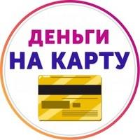 Кредит онлайн: Ливны, Мценск, Знаменка