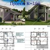 Каркасный дом: К-188