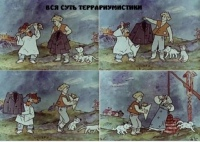 Елена Павлова фото №18