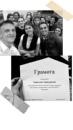 Айвазовская Кристина | Москва | 43