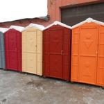 Мобильные туалетные кабины МТК ЭС+ Стандарт