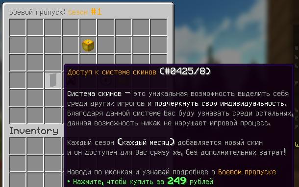 KITWARS — простой способ задержать игроков на сервере, изображение №10