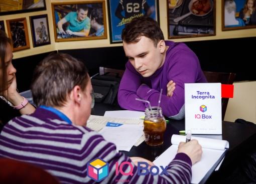 «IQ Box Москва - Игра №56 - 03/03/20» фото номер 25