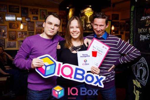 «IQ Box Москва - Игра №56 - 03/03/20» фото номер 61