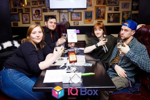 «IQ Box Москва - Игра №56 - 03/03/20» фото номер 68