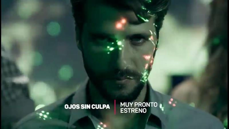Анонс Двойная Идентичность в Аргентине в ноябре 2019