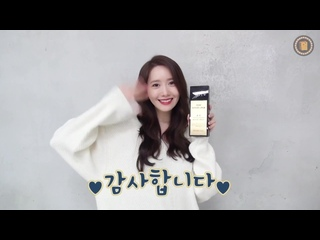 [CLIP] Yoona - The 4th Donga's Pick Awards