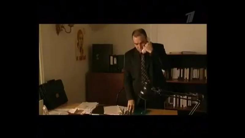 Анонс сериала Кавалеры Морской Звезды Первый Канал 21 05 2006
