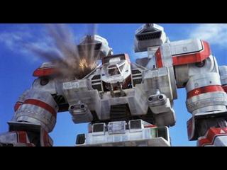Робот Джокс / Роботы бойцы / Robot Jox. 1989. 1080p. Перевод Вартан Дохалов. VHS